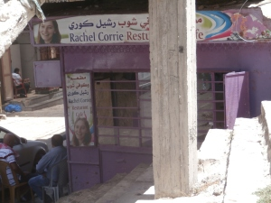 We never ate at the Rachel Corrie Cafe, but I suspect it has an English menu.